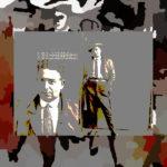 UWG – Strafrecht – Wucher in Zeiten von Corona – Geschäft mit der Angst